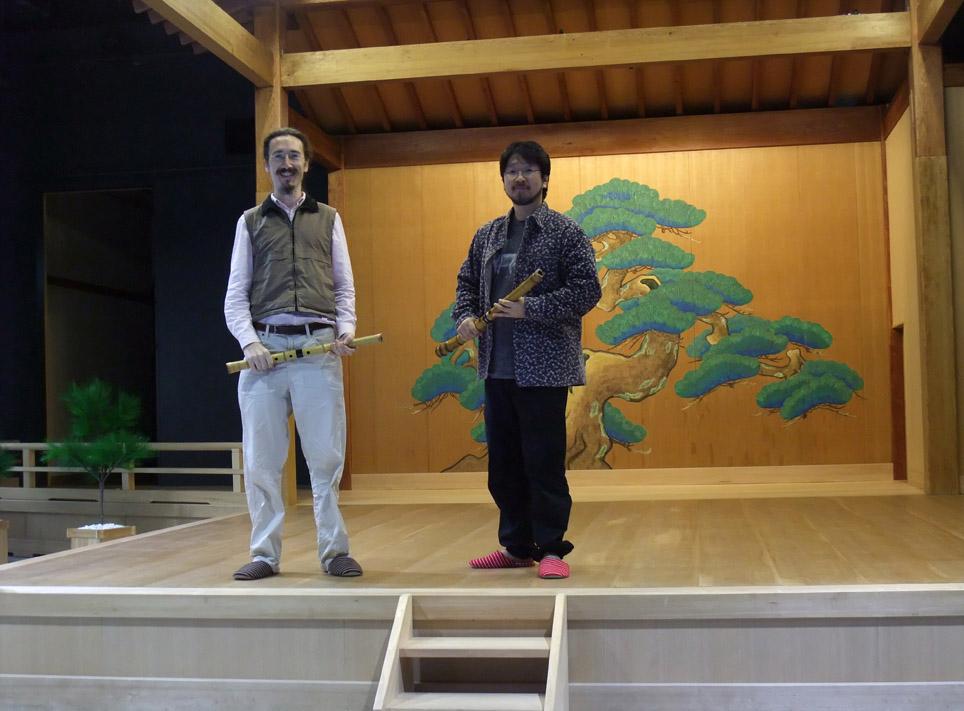 Justin Senryu with Takahashi Chosetsu Kimpu Ryu Nezasa Ha