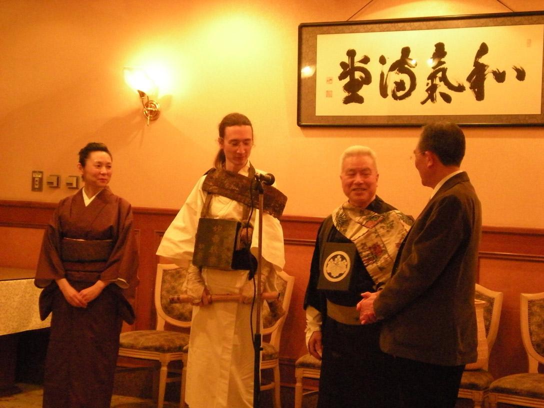 Justin Senryu with Fujiyoshi Etsuzan, Komuso Shakuhachi Performance in Tokyo
